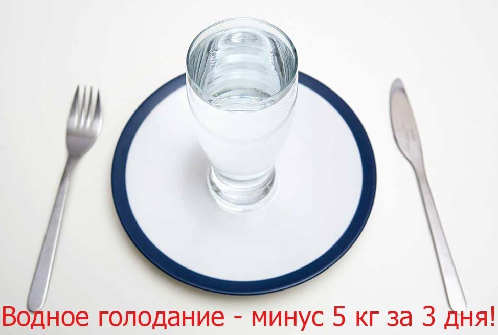 Сколько кг можно сбросить на воде
