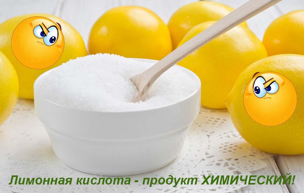 Сжигает ли жир лимонная кислота