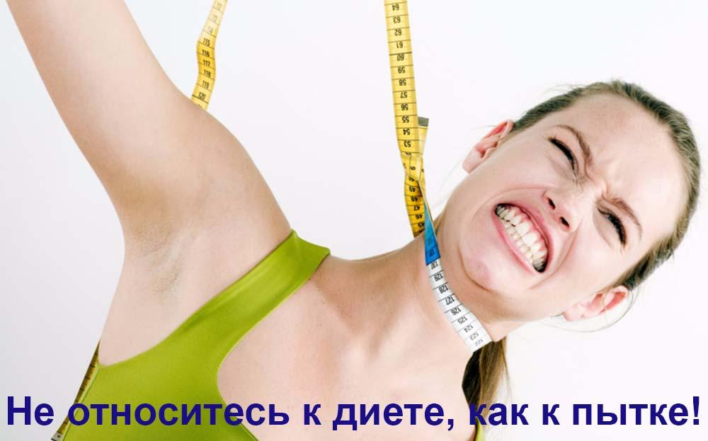 Как правильно сбросить лишний вес женщине