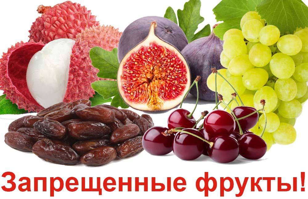 какие-фрукты-нельзя-есть-при-похудении