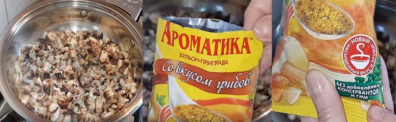 блины-с-картошкой-и-грибами-2