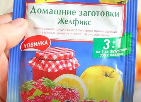 как-сварить-густое-варенье-из-абрикосов-на-зиму-1