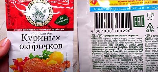 капуста-с-курицей-в-духовке-1